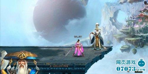 神武三国游戏截图3
