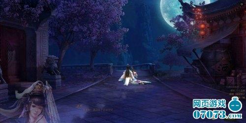 神武三国游戏截图4