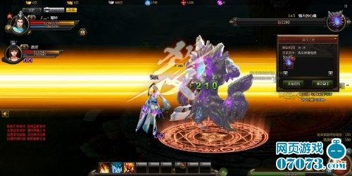 神武三国游戏截图5