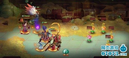 神之剑游戏截图3