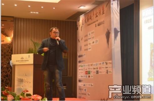 360度直击重庆游戏产业联盟年会现场