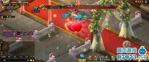 神曲2婚礼殿堂游戏截图