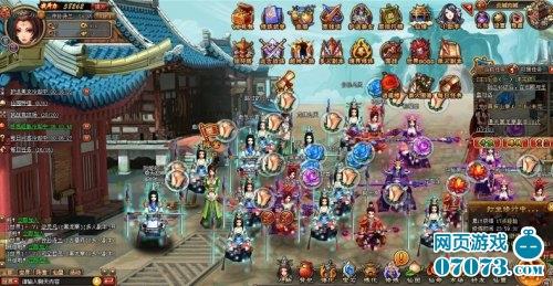 武动苍穹游戏截图2