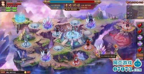 武动苍穹游戏截图3