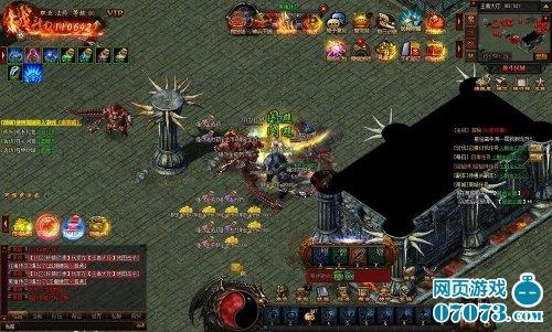 魔龙诀游戏截图3