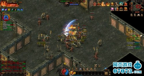 魔龙诀游戏截图6