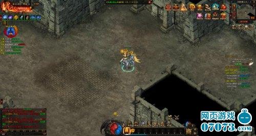魔龙诀游戏截图7