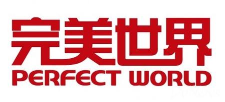 传完美世界或谋求私有化 约涉及12亿美元