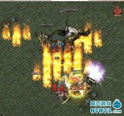 魔龙诀游戏截图10