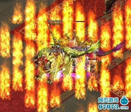 魔龙诀游戏截图12