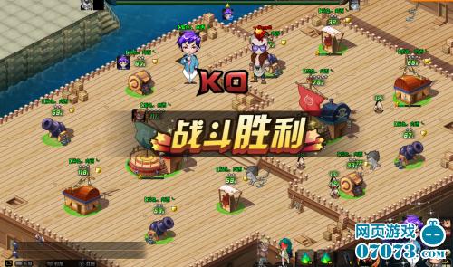 KO三国战斗截图