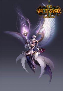 骑士战歌神咒师时装原画