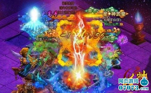 妖神游戏战斗截图3