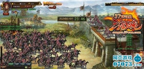 三国魂决战长安活动游戏截图2