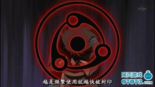 火影忍者漫画661话永恒万花筒写轮眼的秘密