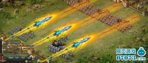 三国魂游戏截图9