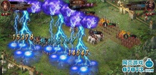 三国魂孟获战斗游戏截图1