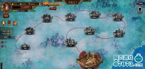 三国魂征战天下游戏截图