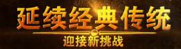 37wan首发大作魔龙诀全新视频首曝