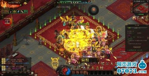 魔龙诀游戏截图26