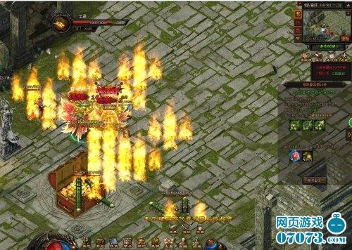 魔龙诀游戏截图33
