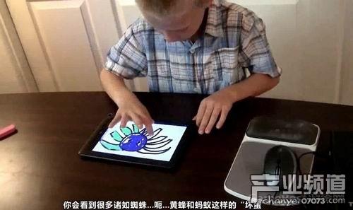 8岁小男孩开发游戏 Unity引擎创造神话