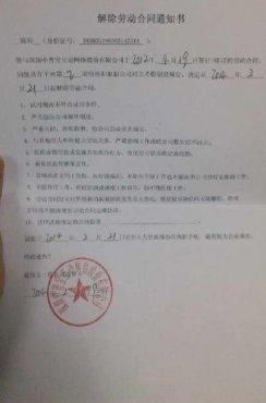 """中青宝产品经理被离职 控诉""""成长经历"""""""