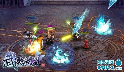 武侠联盟游戏截图七