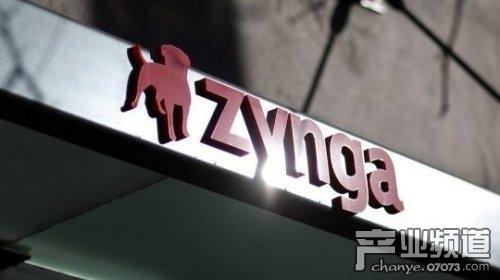 Zynga公司暂且脱身 法院驳回股东诉讼