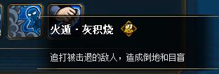 火影忍者ol猿飞阿斯玛属性图鉴