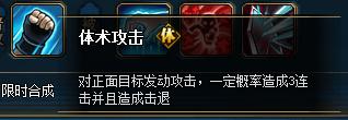 火影忍者ol夕日红属性图鉴