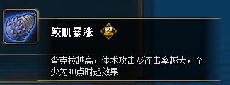 火影忍者ol鬼鲛晓属性及技能图鉴