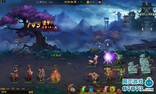 游戏截图战斗场景