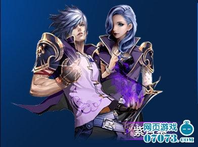 热血拳皇三大职业之紫月系