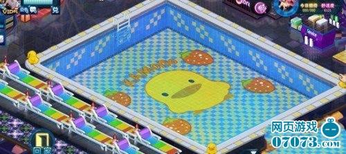 夜店之王游泳池小黄鸭装修图