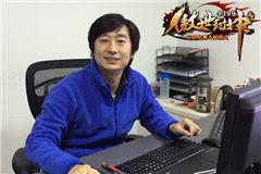 专访《傲世封神》产品经理毕长恒