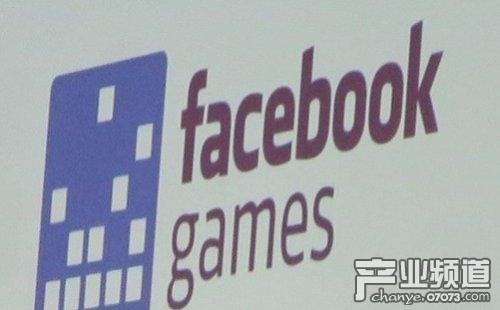 Fackbook跨平台游戏盈利比单平台高33%