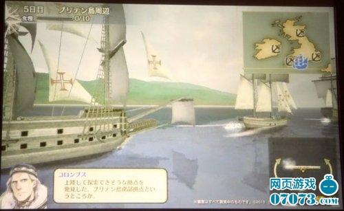 大航海时代5游戏截图六