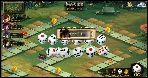 神仙道小分队怎么用及设置-乐游网