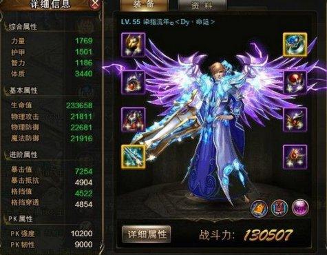 剑影高战力玩家展示