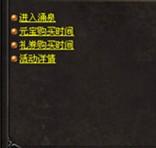 永利402网站 6