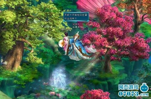 江湖游戏截图2