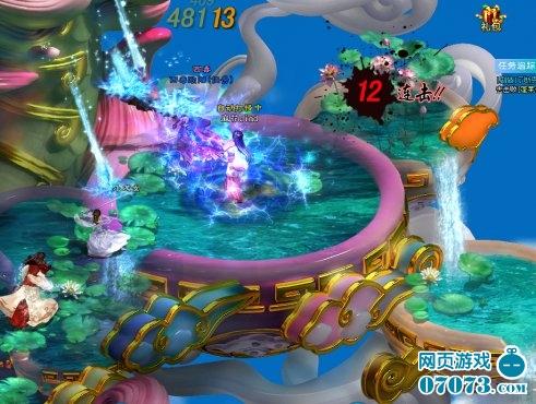 江湖游戏截图3