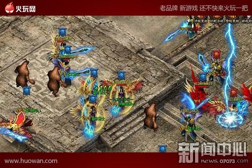 永利app 9