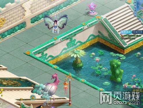 江湖游戏截图10