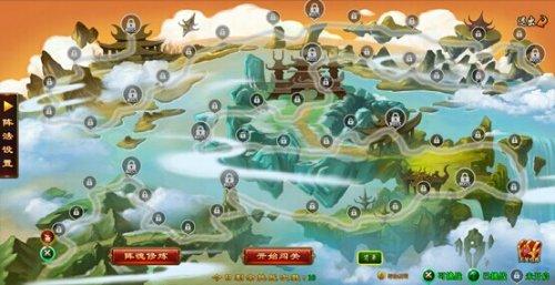 乱舞江山资料片截图