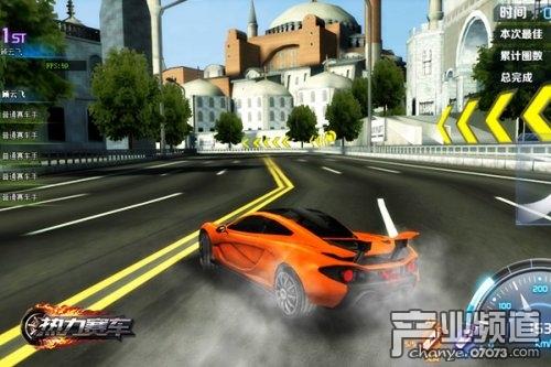 TFBOYS代言全网首款电竞页游《热力赛车》
