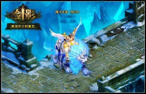 剑影最新游戏截图
