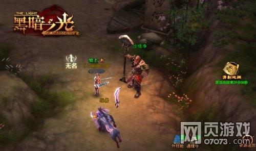 黑暗之光游戏战斗截图2