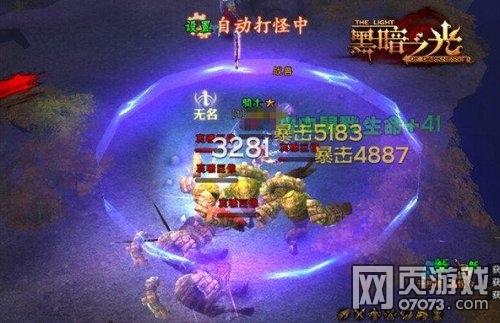 黑暗之光游戏战斗截图3